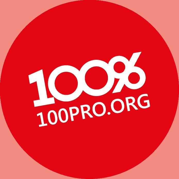 https://www.hcc.de/wp-content/uploads/100PRO.LOGO_.rund_kurz_695x695px.png